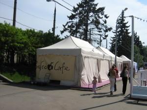Торговый шатер палатка