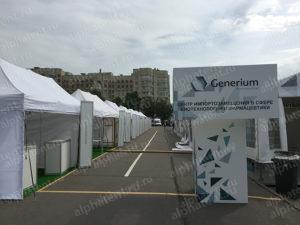 Торговые шатры в Москве